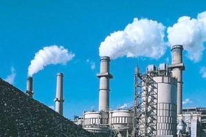 Воздействие производства на окружающую среду