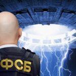Nature: русских ученых вынудили заверять свои работы вФСБ перед публикацией