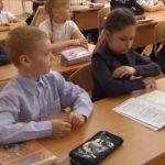 Вначале зимы 16 тыс. четвероклассников изТюменской области напишут проверочные работы