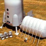 Первых астронавтов наМарсе высадят после 2030 года