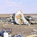 Ассоциация Туроператоров обнародовала списки погибших в итоге крушения самолета вЕгипте