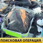 Авиакомпания «Когалымавиа» назвала вероятную причину крушения