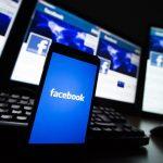 Фейсбук запустит социальную сеть для делового общения