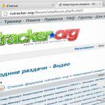 Мосгорсуд вынес 2-ое решение опожизненной блокировке Rutracker.org