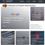 В Российской Федерации исправили запрещенные статьи онаркотиках в«Википедии»