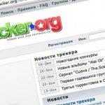 Пользователям из России заблокирован доступ наРутрекер