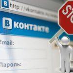В КНР заблокировали доступ к«ВКонтакте»