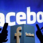 Мозг реагирует на социальная сеть Facebook, как нанаркотик