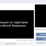 Суд Петербурга оставил всиле блокировку паблика MDK