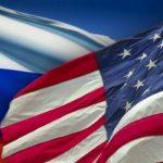 Российская Федерация проведет консультации покибербезопасности cСША