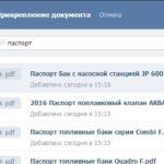Вглобальной сети «ВКонтакте» отыскали лазейку, дающую доступ кфайлам пользователей