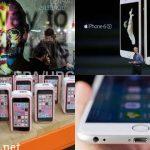 Apple лишилась права наиспользование бренда «IPHONE» в КНР