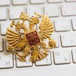 Минкомсвязи разработало законодательный проект ополном контроле государства над Рунетом